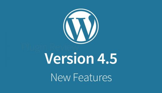 Mejoras en Wordpress 4.5